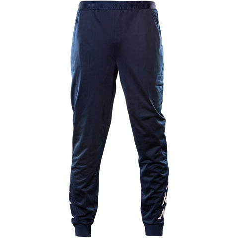 Youth Track Pants - Navy