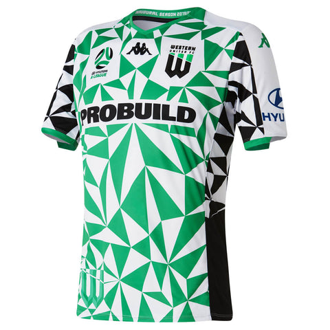 WUFC Youth Replica Jersey - Away