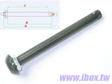 Quick Release Axle 134mm long