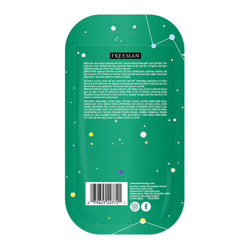 Freeman Beauty Cosmic Holographic Deep Cleansing Jade (10ml Sachet)[ Expiry Date:12/2022