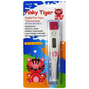 Microlife Digital Thermometer MT1631 (Happy Zoo)