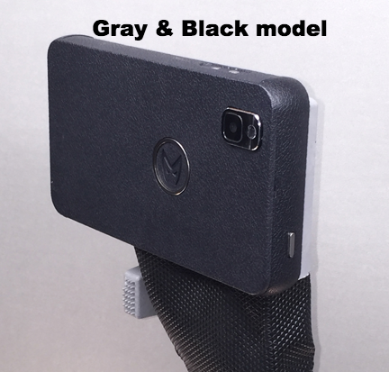 A Black & Gray model to wear with lighter shirts