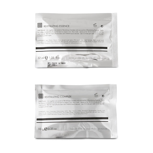 Nano Shiso Revitalizing Face Mask Value Set (2 Boxes) - THANN USA