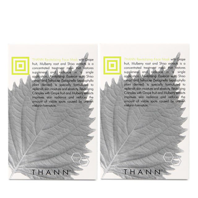 Nano Shiso Revitalizing Face Mask (Value Set) - THANN USA