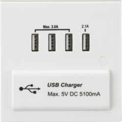 1G Quad USB Charger 5V DC 5.1A