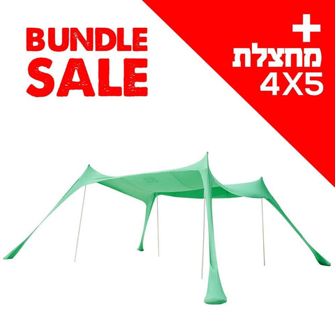 ציליה לים + מחצלת SHADES - Jungle Size 450X450