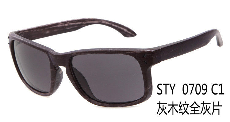 2015 Summer New Fashion Goggles Sunglass Mens Sports Oculos de sol Wood Color Sun glasses For Women Brand Designer Glasses - Vietees Shop Online