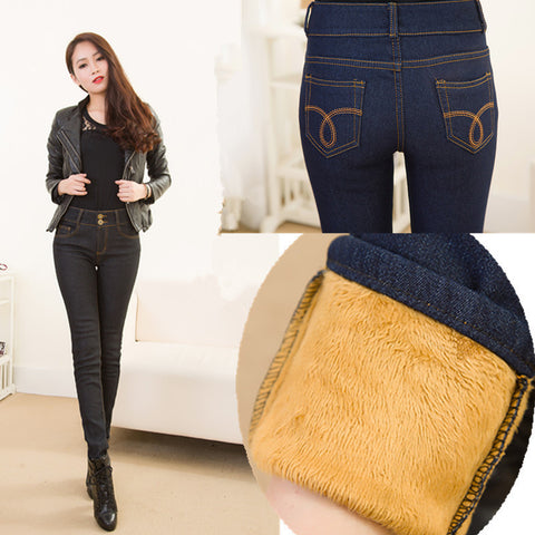 2016 Winter New Plus Size Women Jeans Warm Thicken Fleeces Two Button Pencil Pants Fashion Skinny Denim Trousers P8019 - Vietees Shop Online
