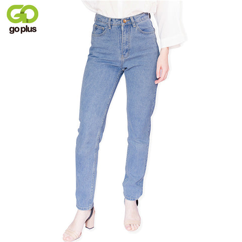 Free shipping 2016  New Slim Pencil Pants Vintage High Waist Jeans new womens pants full length pants loose cowboy pants C1332 - Vietees Shop Online