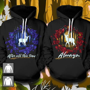 Bundle - After All This Time, Always Couple Bundle