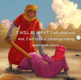 I WILL BE GREAT Nursery Rhymes (Positive Affirmations for boys)