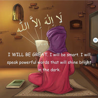 I WILL BE GREAT Nursery Rhymes (Positive Affirmations for boys) - UrbanToons Inc.