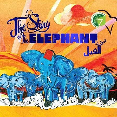 The Story of the Elephant : Surah Al-Feel - esouq.co - Muslim Lifestyle Marketplace