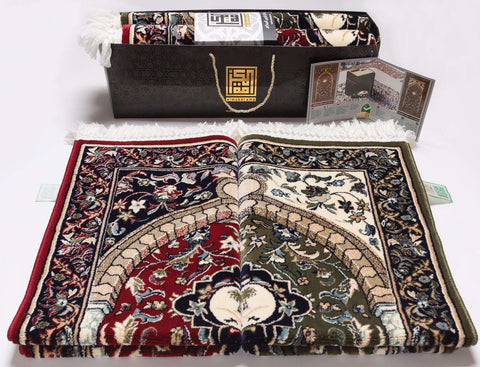 Makkah Al-Mukarramah Premium Prayer Mats Twin Pack - esouq.co - Muslim Lifestyle Marketplace