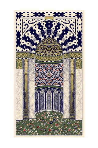Mihrab 3D Prayer Mat - esouq.co - Muslim Lifestyle Marketplace