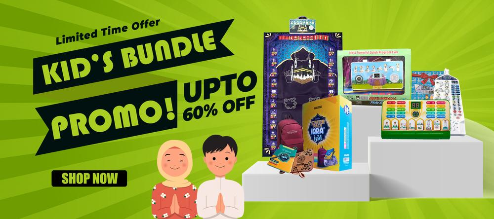 Children E-Bundle