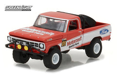 Ford F-10 1971 Blue Collar Collection Greenlight 1/64