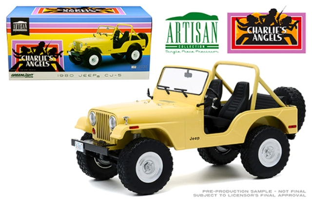 Jeep CJ-5 1985 Greenlight Artisan 1/18