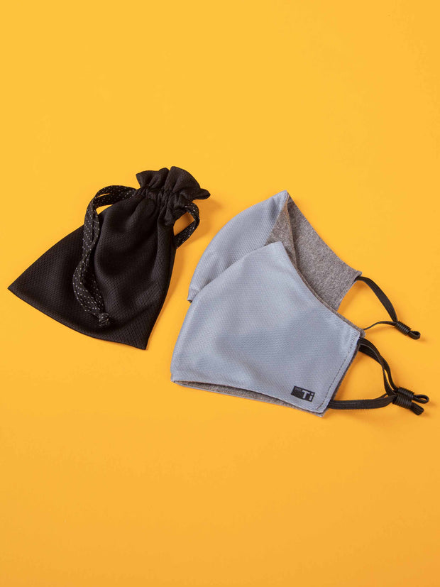 2 pack reusable face mask with carrying case