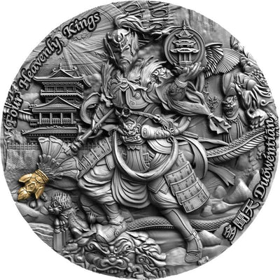 Duowentian - Vaisravana - Four Heavenly Kings - 2020 Niue 2 oz Ultra High Relief Silver Coin - Mint of Poland