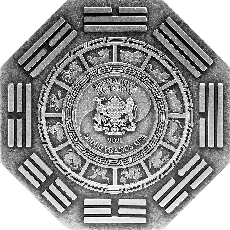 2021 - Manjusri - The Eight Protectors Series - 5 oz Silver High Relief With Pure Copper Core - Tchad