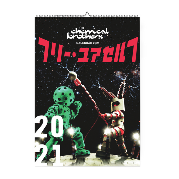 2021 CALENDAR - SUPPORTING STAGEHAND