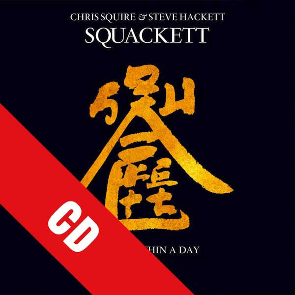 Squackett - A Life Within A Day CD