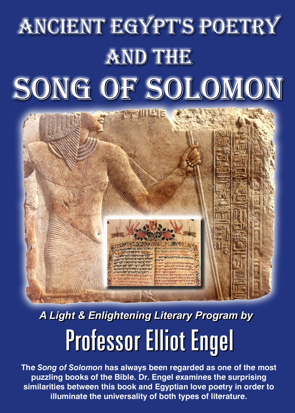 Ancient Egypt's Poetry and the Song of Solomon