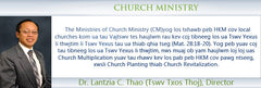 Church Ministry Resouces