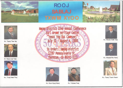 Hmong District 22nd Annual Conference 2000 (DVD Set)