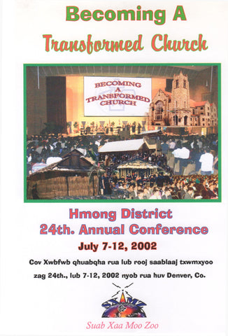 2002 Annual Conference (CD Set)