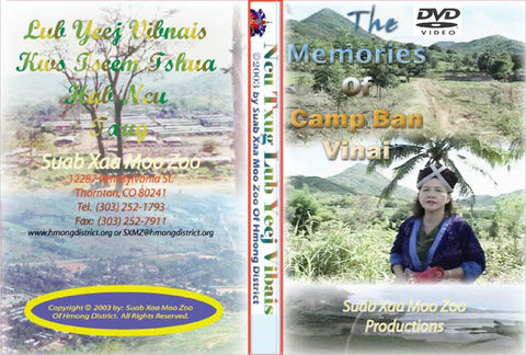 Memories of Camp Ban Vinai (DVD)