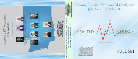 2016 Hmong District Annual Conference FULL CD Set