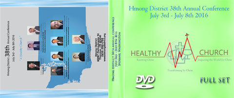 2016 Hmong District Annual Conference FULL DVD Set