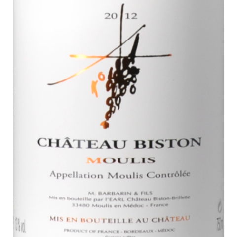Chateau Biston - 2012