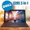 "Dell Latitude 5285 2-in-1 FULL HD 12.3"" Touchscreen Tablet/Laptop • Core i7 7600U 2.8GHz • 1920 x 1280 FULL HD • Win 10 Pro 64 Bit • 512GB SSD • 16GB RAM • Grade B • FREE SHIPPING • LOWEST PRICE on the WEB • Compare at $2000"