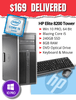 CRAZY $169 DELIVERED • HP Elite 8200 TOWER • Core i5-2400 3.1GHz •  BIG & BLAZING 240GB SSD • 8GB RAM • Windows 10 Professional • DVD • Grade B • FREE SHIPPING • $169 DELIVERED!