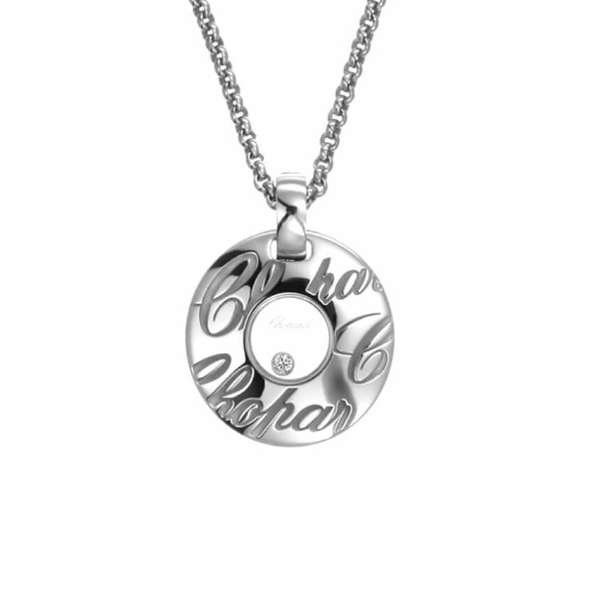 CHOPARDISSIMO SMALL WHITE DISK PENDANT 18K WHITE GOLD