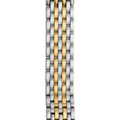 18mm Serein 7-Link Two-Tone Gold Bracelet