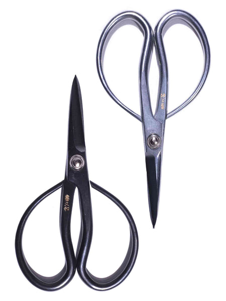 Trimming Scissors Small