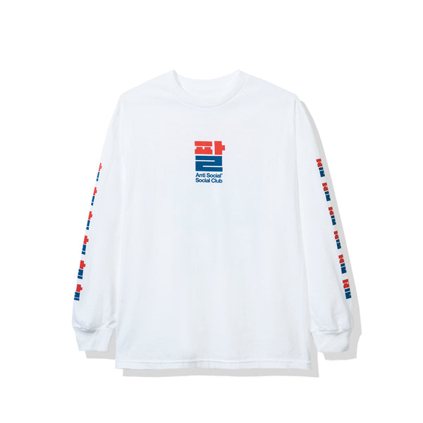 Sesame Oil White Long Sleeve Tee