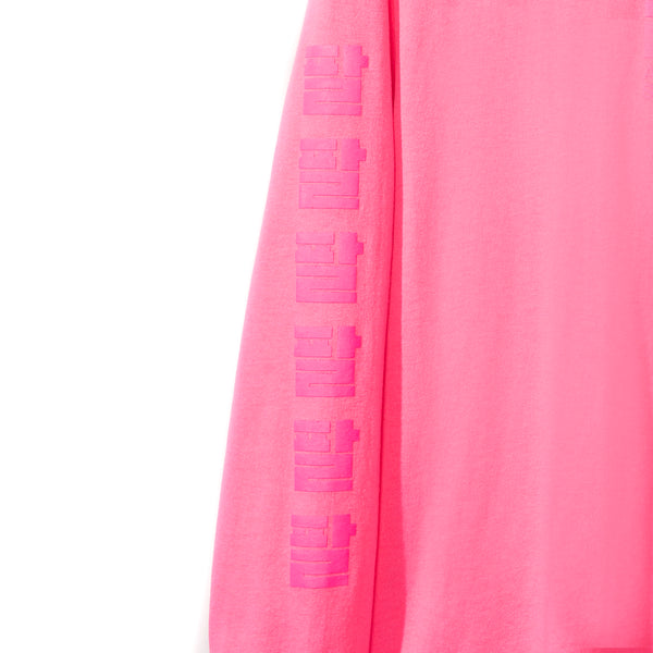 Sesame Oil Pink Long Sleeve Tee