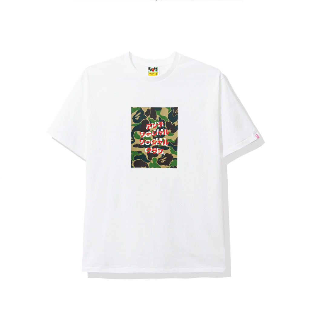 Bape x Assc Green Box White Tee