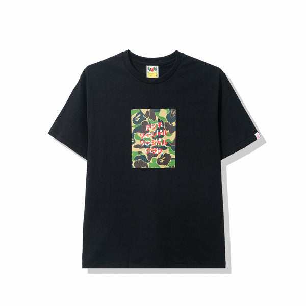 Bape x Assc Green Box Black Tee