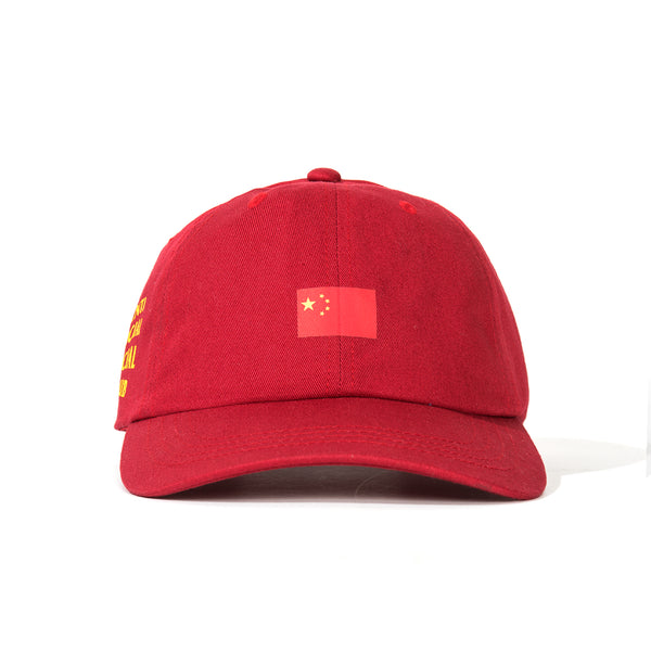 Orange Chicken Cap