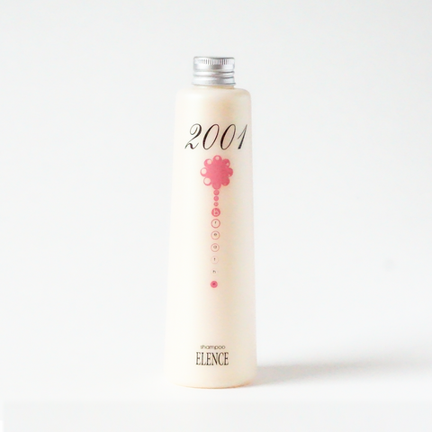 Elence 2001 Deep Breathe Shampoo | Ideal for all hair types, damaged hair and color treated hair