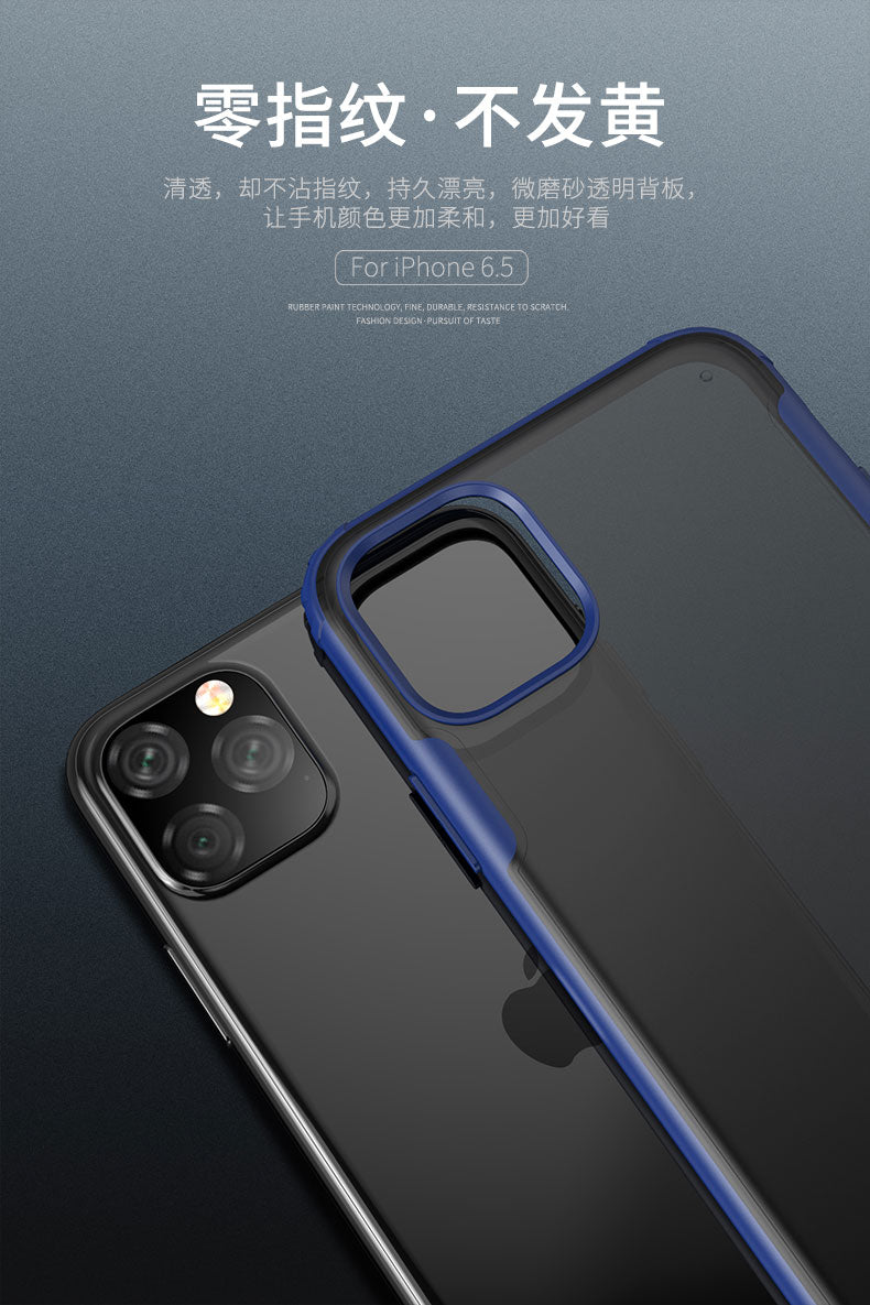 Soft Silicone+Hard PC Matte Transparent shockproof Cover Case Apple iPhone 11 Pro Max - Casebuddy