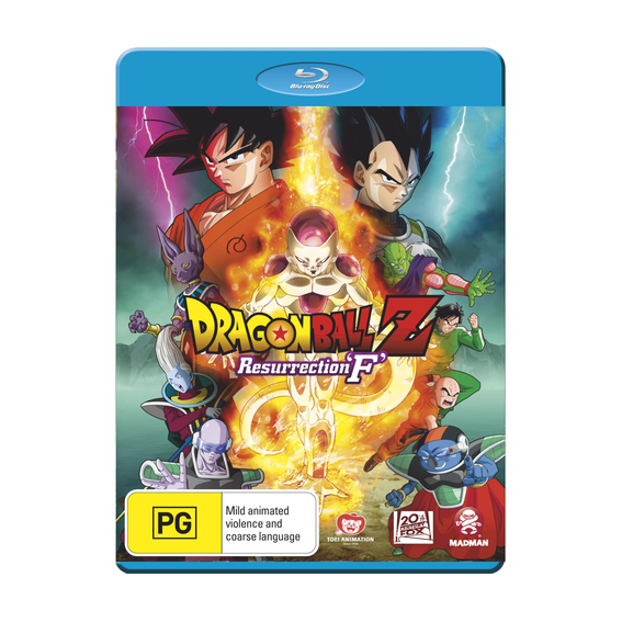 Dragonball Z Resurrection - Blu-ray
