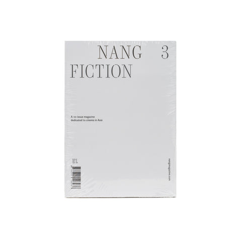 Nang Vol 3 - Softcover