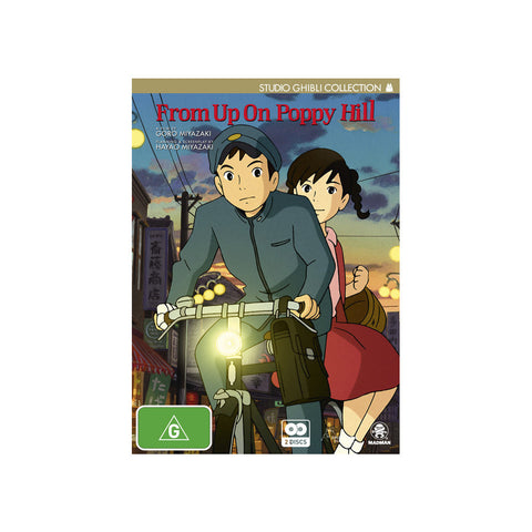 From Up On Poppy Hill - DVD